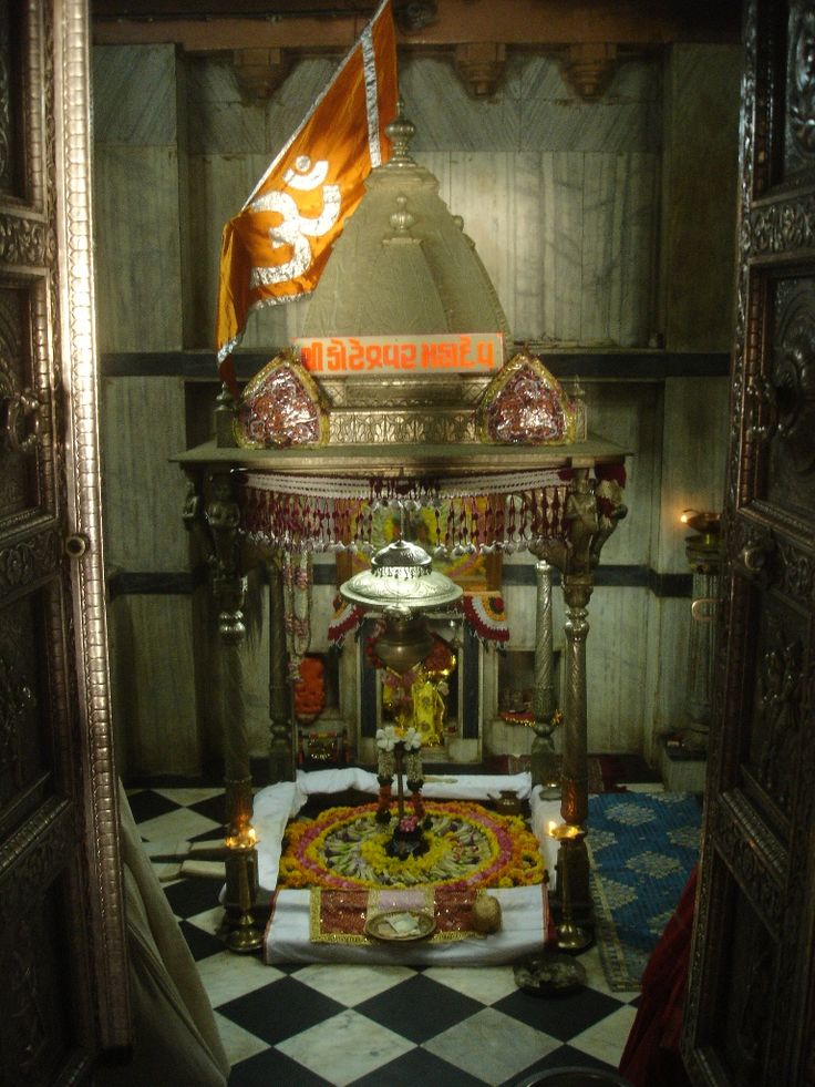 Koteshwar Mahadev Shiva Temple Kutch Gujarat Shivlinga