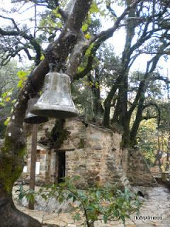 Μεγαλόπολη - Αγία Θεοδώρα Βάστας