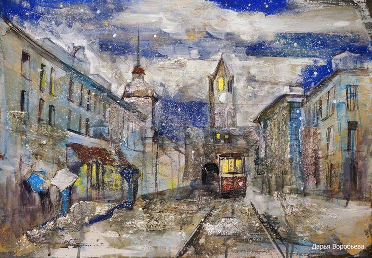 Старые улицы Москвы. Башня Колдуна