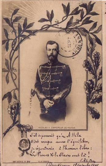 Zar Nikolaus II. von Russland