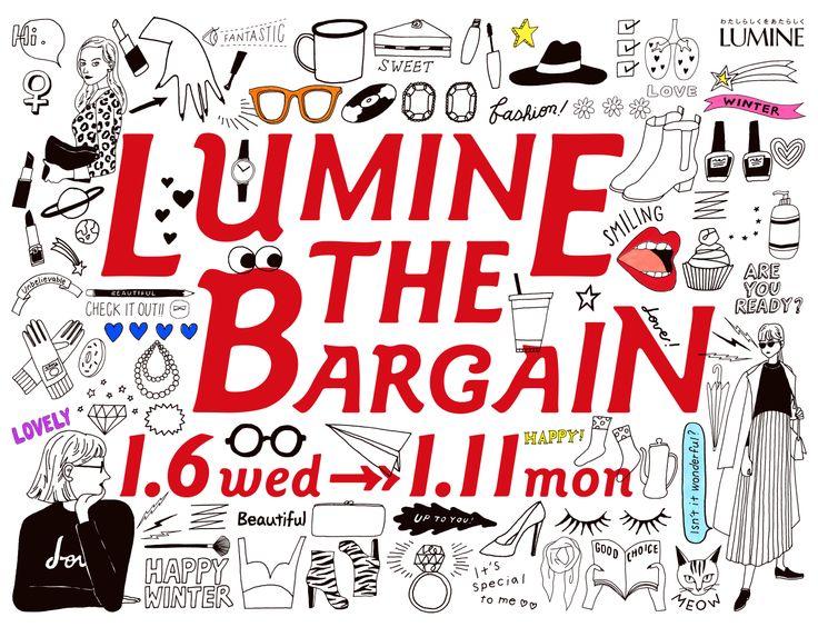 ルミネ・ザ・バーゲン | LUMINE