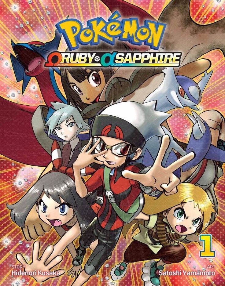 Pokemon Omega Ruby Alpha Saphire (Paperback Book) Volume 1