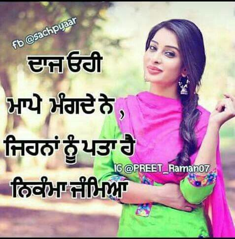 58 best punjabi attitude images on Pinterest | Punjabi quotes ...