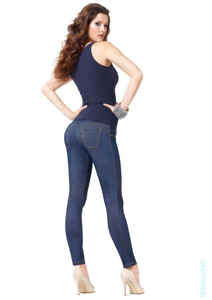 Легинсы женские Merilyn jeans Puch Up