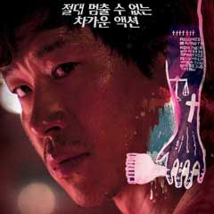 دانلود فیلم کره ای نقاش عصبانی Angry Painter 2015 با لینک مستقیم و زیرنویس فارسی http://asia-1.ir/11059/دانلود-فیلم-کره-ای-نقاش-عصبانی-angry-painter.html