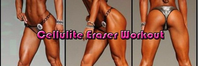 Cellulite Eraser Workout (Tighs/Glutes/Calves)