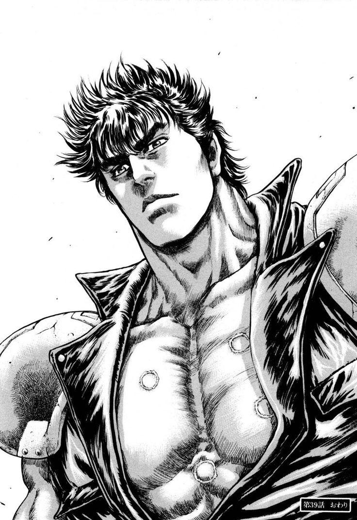 Kenshiro.