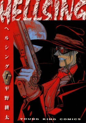 midnight secretary manga  software