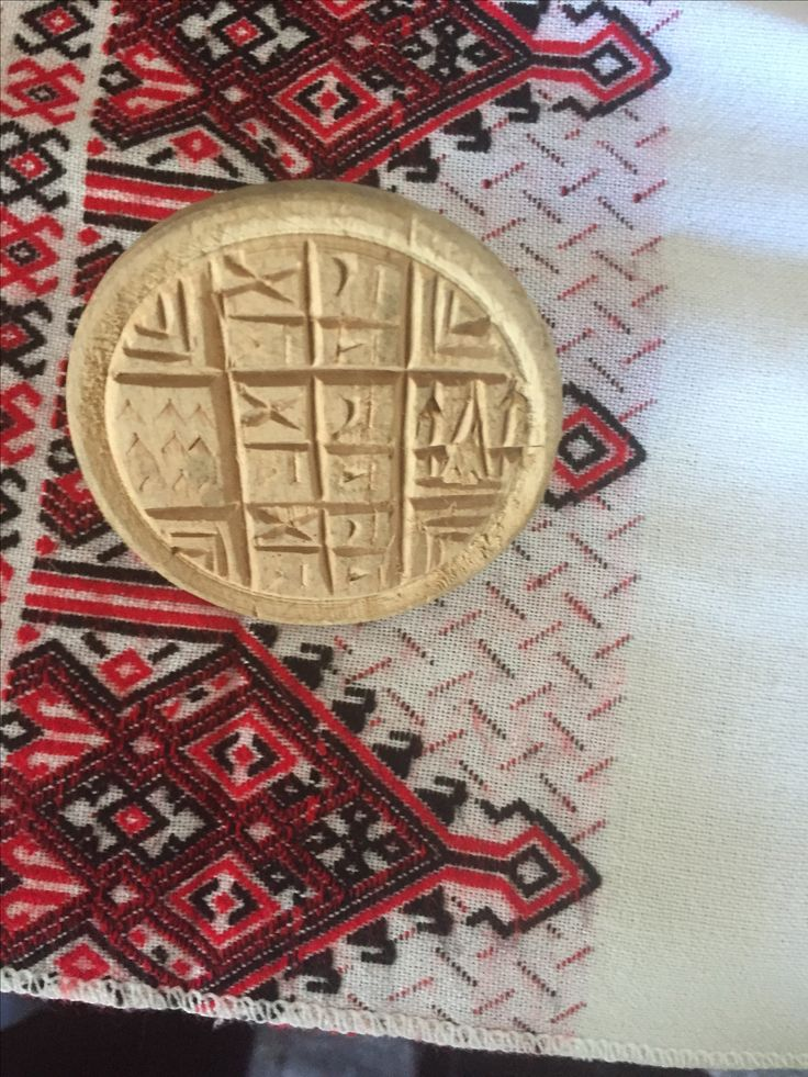 Antiquities Wooden Prosfora Seal 8cm more can be seen at www.nioras.com
