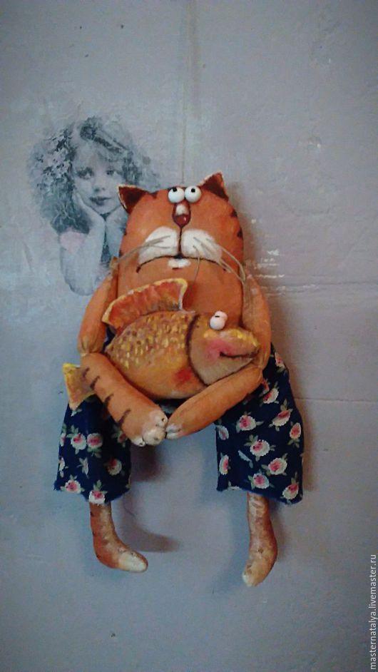 Игрушки животные, ручной работы. Ярмарка Мастеров - ручная работа. Купить Кот ты моя рыбка золотая.... Handmade. Комбинированный