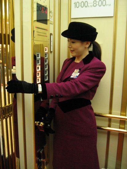 Elevator Girl Spy Vibe Novel Pinterest Girls And