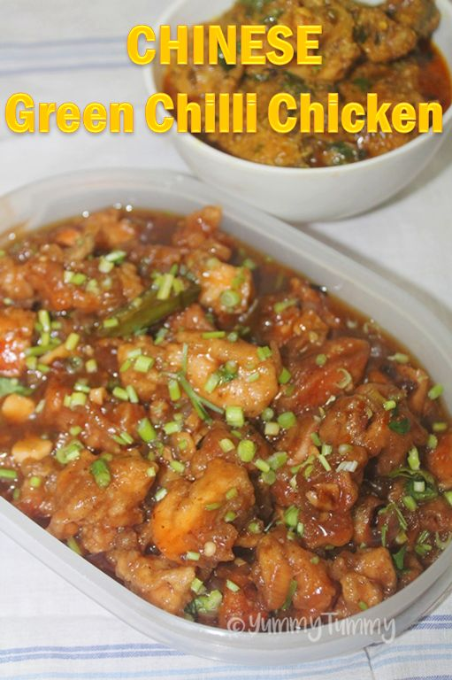 Chinese Style Green Chilli Chicken Recipe - Indo Chinese Recipes