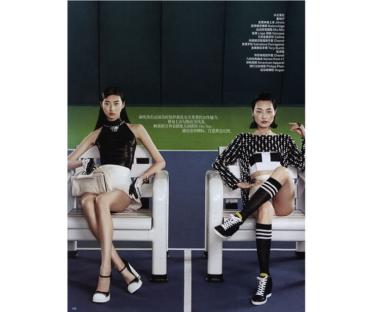 See how the June Issue of HARPER'S BAZAAR China interprets the glam-rock trend with #HOGANREBEL R199 sneakers.
