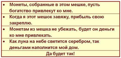 мощный рунический талисман на привлечение денег: 14 тыс изображений найдено в Яндекс.Картинках