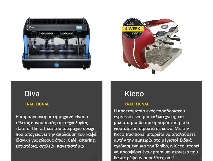 Επαγγελματικές Μηχανές Καφέ Read More: http://www.solino.gr/wordpress/επαγγελματικές-μηχανές-καφέ-2/