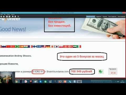 Лучшая компания в истории. Brainabundance - компания улучшила условия в ...http://petar8528.as7.su/5