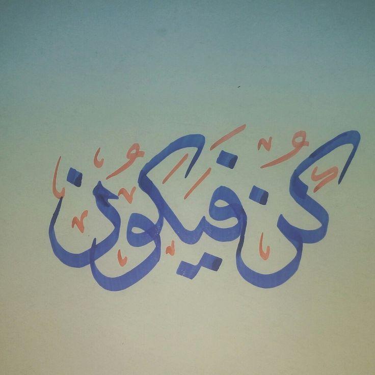 مخطوطات أشرف الحمادي