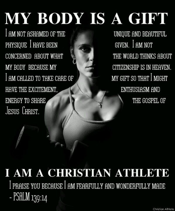 Motivational Inspirational Quotes: Christian Athlete