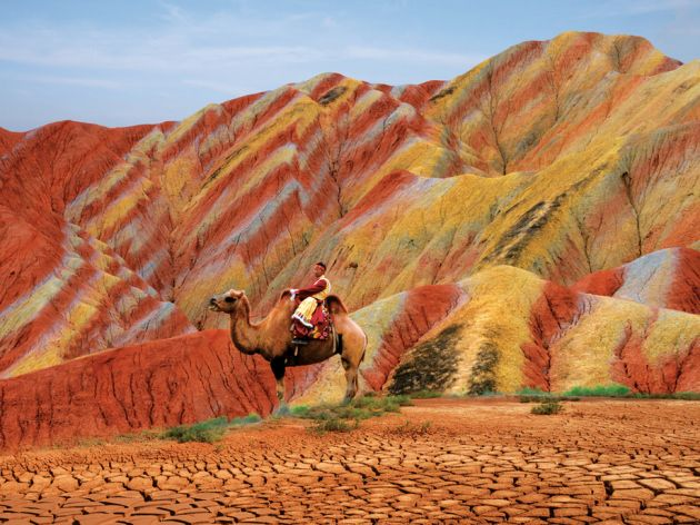 丹霞地形 Zhangye Danxia Landform, China