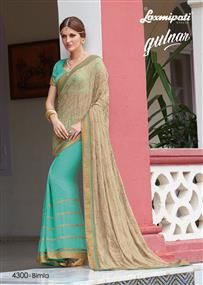 Browse this amazing Sea Green & Beige Color Chiffon & Net Resham Work Saree with Sea Green Colour Brocade Blouse along with Golden Jari Lace with Fancy Lace Border online at www.laxmipati.com #Catalogue #GULNAR Price - Rs. 2846.00 Visit for more designs@ www.laxmipati.com  #GaneshChaturthi #GaneshChaturthi2016 #Ganesh #monsoon #Shopping #Shoppingday#ShoppingOnline #fashionstyle #ReadyToWear #OccasionWear #Ethnicwear #FestivalSarees #Fashion#Fashionista #Couture #LaxmipatiSaree