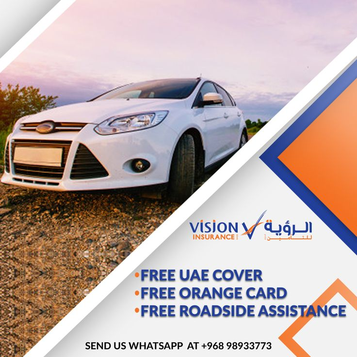 Car Insurance Company in Oman in 2020 Vision insurance