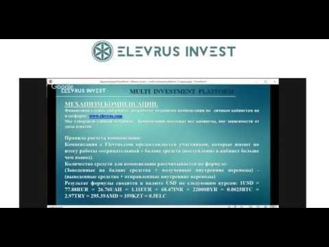Механизм компенсации и новые программы инвестирования в elCoin