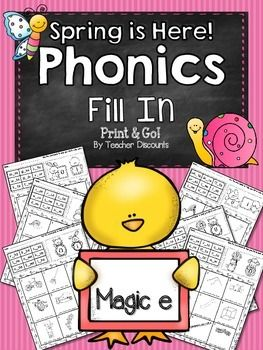 FREE!! Spring Is Here ~ Phonics Fill In {Magic e}Your littles will love these Phonics Fill ins for magic e.They must determine which vowel to use then fill in the word for each picture. Mix and Match your vowel sounds.I hope you enjoy my first product. :)