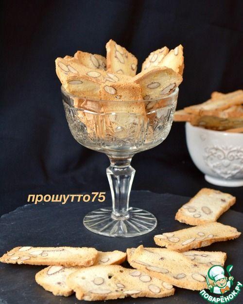 Белковое печенье с миндалём - кулинарный рецепт