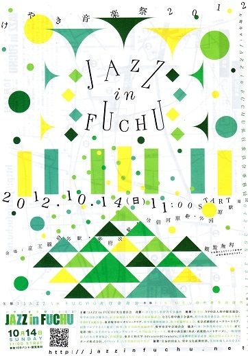 jazz in fuchu