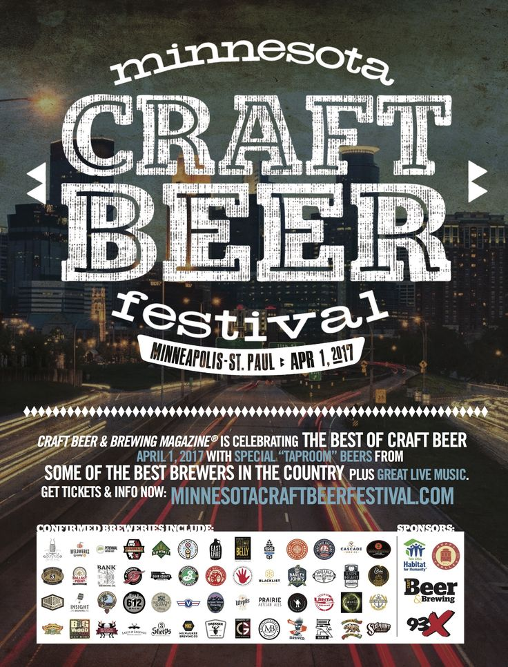 Early Entry Tickets are sold out and general tickets are going quick. Get your ticket today!  The Minnesota Craft Beer Festival will feature limited-release beers, world-class breweries, unlimited pours, and live music in Minneapolis-St. Paul on April 1, 2017, from 1:30-5:00 PM. Proceeds will be donated to Twin Cities Habitat For Humanity.