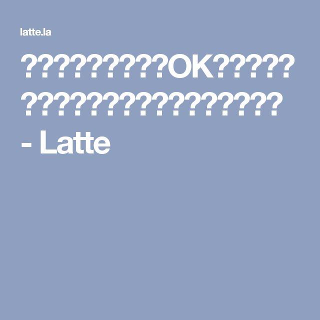 一重や奥二重の人もOK!目の横幅を大きく、広くするアイメイク方法 - Latte