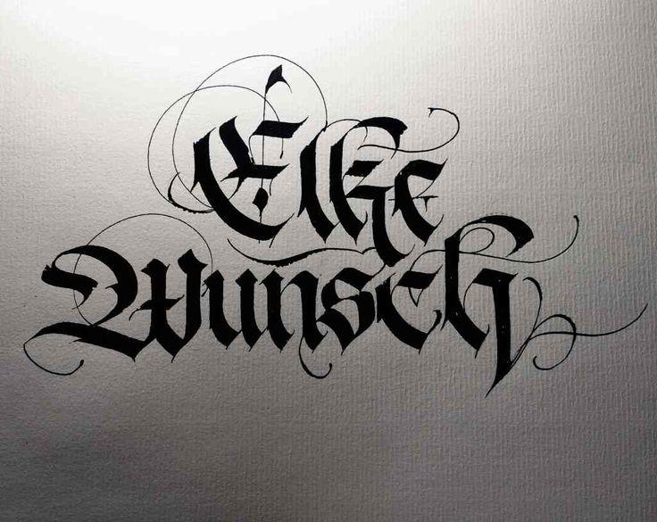 A wonderful name gift from my calligrapher friend Elcio / Ein wunderschönes kalligrafisches Namensgeschenk an mich