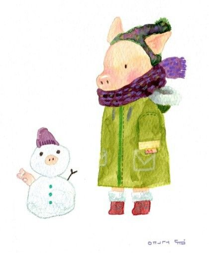 돼지의 겨울