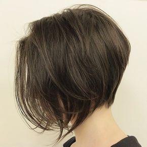 #mulpix Quer ousar no corte?? Que tal esse??  Por #victorfreirew #aquinosalao #studiowiguatemialphaville na querida @claramoretti #corte #cabelo #cabelocurto #curto #chanel #desfiado #hair #hairstylist #hairinspiration #hairstylistlife #hairpost #perfection #perfecthair #style #beleza #brunette #hairstyle @idbloggers #idbloggers #inlove #vidareal @studio_w #iguatemialphaville #studio_w #alphaville