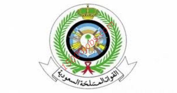 متابعات الوظائف وظائف صحية في مستشفى القوات المسلحة السعودية للرجال والنساء وظائف سعوديه شاغره With Images