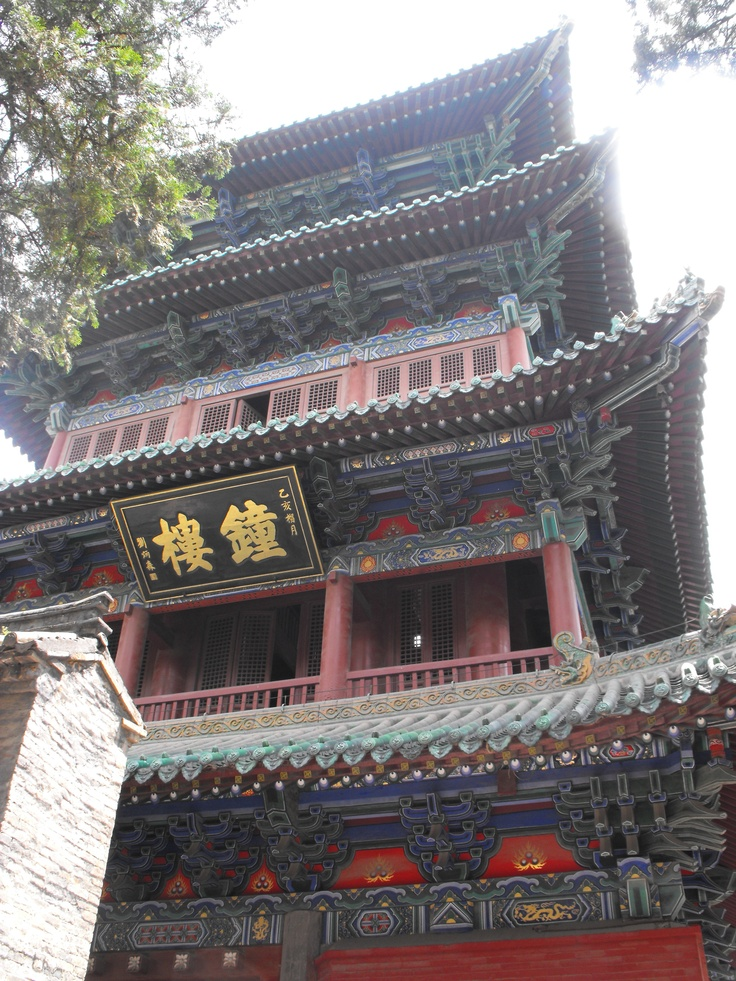 shaolin temple Map of shaolin temple, dengfeng: locate dengfeng hotels for shaolin temple based on popularity, price, or availability, and see tripadvisor reviews, photos, and deals.