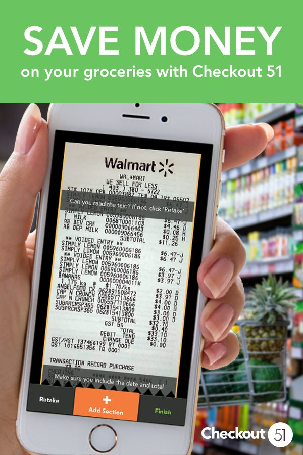Checkout 51 is the free app that gives you Cash Back for the groceries you already buy every week. Whether you are trying out a new recipe, planning a dinner party, or just restocking the fridge with daily essentials (cereal, veggies, crackers, cleaning supplies etc). Simply download the app, browse the offers, upload your receipts, and get Cash Back. Once you reach $20 in savings you can cash out. Say goodbye to couponing and hello to Checkout 51!
