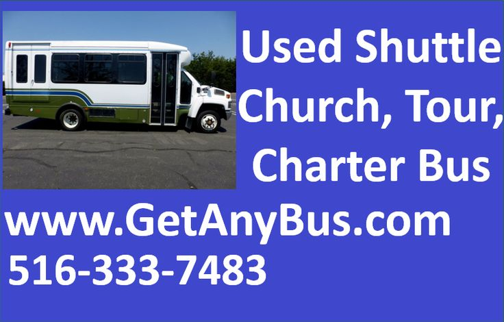 Chevy C4500 bus for sale (Delivery USA & Canada) | 2008 Chevrolet C4500 StarTrans Wheelchair Shuttle Bus https://www.youtube.com/watch?v=HQ2XKXvnrKQ&feature=youtu.be&utm_content=buffer0d613&utm_medium=social&utm_source=pinterest.com&utm_campaign=buffer
