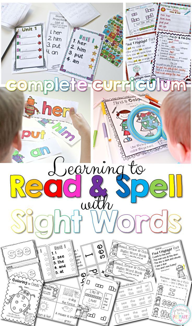 Sight Words Activities for Kids | Education.com