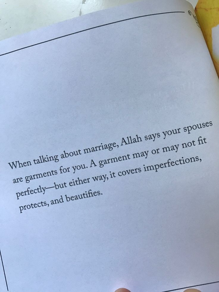 Married couples; Keep this in mind when you're backbiting about your spouses flaws or shortcomings to your parents, siblings or friends. Keep this in mind when you've had an argument with your spouse and you go to broadcast all of their problems to...