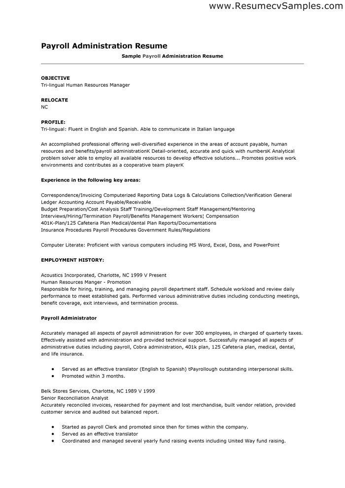 letter samples for accounts payable clerk inside payroll cover administrator resume with