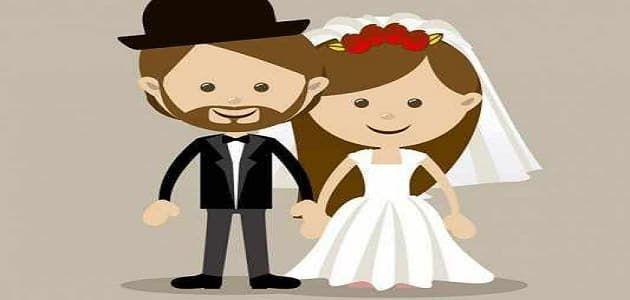 اسماء كتب للمقبلين على الزواج Pdf Disney Characters Character Disney Princess
