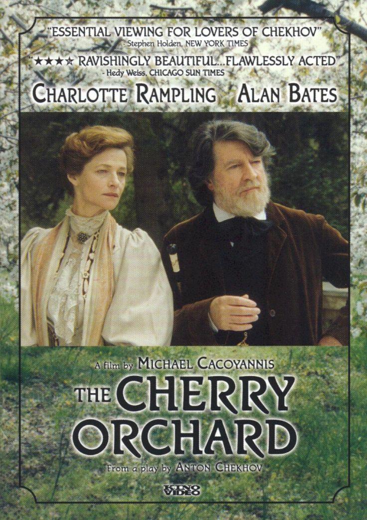 Cherry Orchard (1999) - Ο Βυσσινόκηπος (1999)