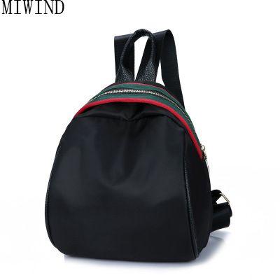 MIWIND Women Backpack Waterproof Oxford Backpack Schoolbags for Teenage Girls Female Bagpack Lady Small Travel Backpack TFY029 #Affiliate