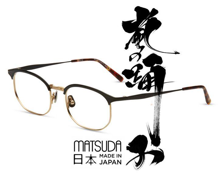 """Xειροποίητα """"έργα τέχνης"""" μοναδικά στο είδος τους κατασκευασμένα στην Ιαπωνία. Με επιμονή στο μοντέρνο design και σεβασμό στον παραδοσιακό τρόπο κατασκευής, από τους καλύτερους τεχνίτες του είδους.  Βρείτε την νέα συλλογή στα Optical Papadiamantopoulos Οπτικά Καταστήματα @ ΚΗΦΙΣΙΑ >>http://goo.gl/maps/KEBHu  210 8013 13"""