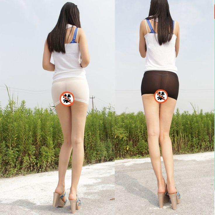 See-through Transparent Bodycon Bandage Skirt Micro Mini Tight Sexy Erotic Hot 055-103