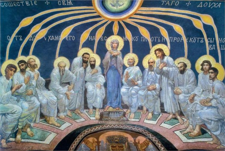 """Descent of Holy Spirit on the Apostles"" by Mikhail Vrubel, 1885Art Symbolist, Religious Art, Liturgical Art, Fine Art, Holy Spirit, Biblical Artworks, Medieval Art, Wikiart Org, Mikhail Vrubel"