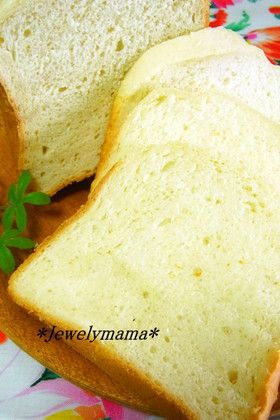 娘に伝えたい*HBで早焼き食パン*覚書/すごいふわふわやわやわパン。