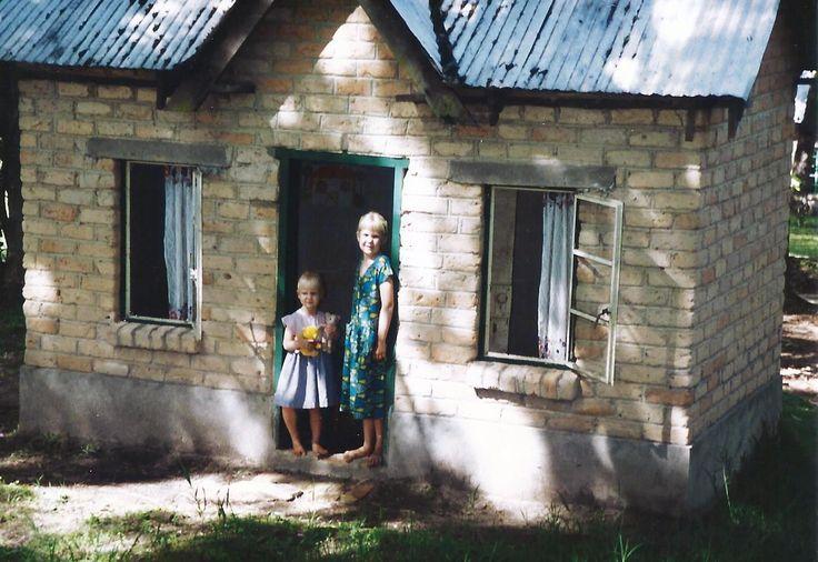 Wendy House closeup 1993