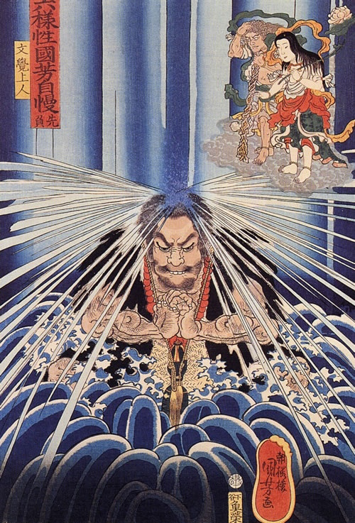 Mongaku doing penance at the Nachi waterfall, 1860 by Utagawa Kuniyoshi